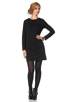 Платье из джерси Aniston