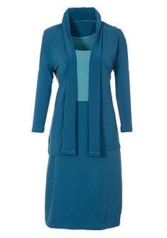 Комплект: платье + кардиган