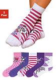 Детские носки, GO IN (5 пар)